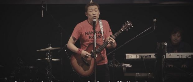 YouTubeで視聴回数73万回突破!はなわの新曲「お義父さん」が泣けると話題(動画あり)