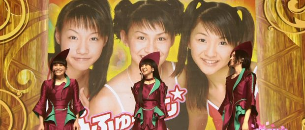 【CDTV春スペシャル】Perfumeの広島時代の顔が今と違いすぎて草wwwwwwww(動画あり)
