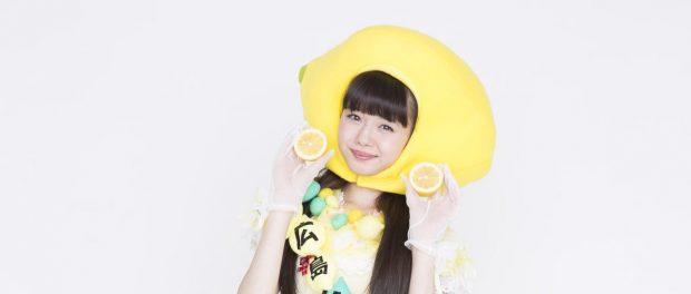 フレッシュレモン市川美織モデルのリカちゃん人形が誕生wwwwww