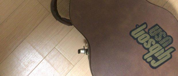 【画像】ギターのハードケース買ってきたぞ!!!