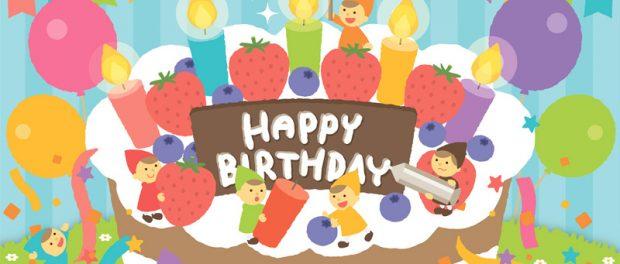 今日、3月30日はあの大物歌手の誕生日だけど お前ら当然誰だか分かるよな?