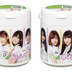 【悲報】欅坂46ボトルガムがどこにも売ってない 一方HKT48デザインは・・・