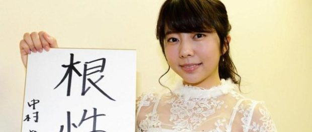 AKB48中村麻里子、今月いっぱいでAKBを卒業しサンテレビのアナウンサーへ