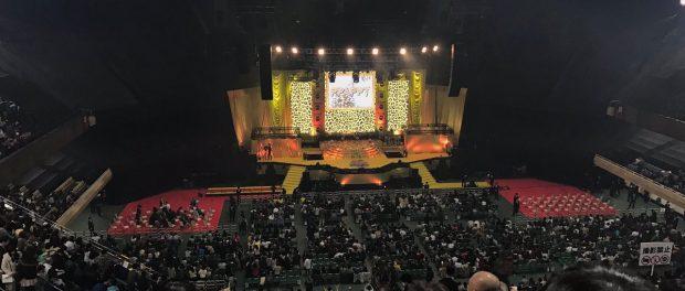 オワコン一発屋ピコ太郎の武道館ライブが7000人の武道半ライブでオワ太郎だった件