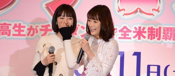 広瀬すずと大原櫻子「愛し合ってます」