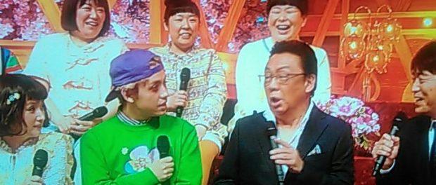 梅沢富美男が生放送「CDTV春スペシャル」に遅刻した理由wwwwwwwww