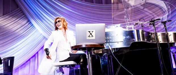 YOSHIKIディナーショーのお値段wwwwwwww