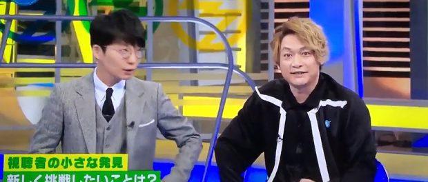 香取慎吾、生放送で隠し子報道を否定「友達の子供」(動画あり)