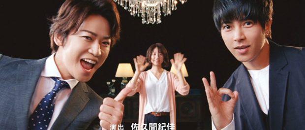 亀と山P「ボク運ダンス」が話題(放送終了30分後の記事) ←流行るの早すぎワロタ ※動画あり