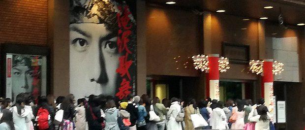 『滝沢歌舞伎2017』を修学旅行の中学生500人が観劇 ジャニヲタからは観劇マナーがなってないと不満殺到
