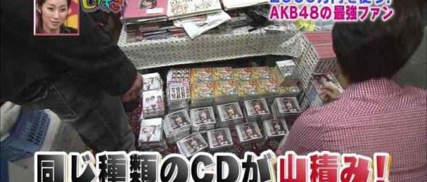 アイドルオタク以外で同じCDを複数枚買ったことある奴いる?