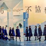 渋谷TSUTAYA、欅坂46に支配されるwwwwwwww