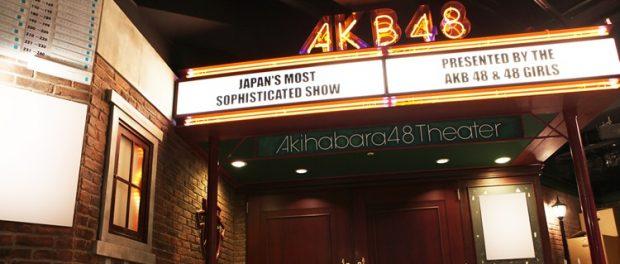 AKB48が電子チケット導入も格安SIMでは利用できない模様