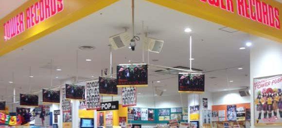 タワレコ川口店がNGT48を煽りまくっててワロタwwwwwwwwwww