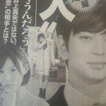嵐・松潤と交際報道の葵つかさを文春が直撃!「その後松本さんから連絡は来ましたか?」