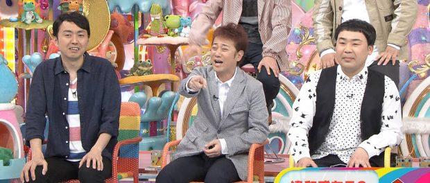 元SMAP中居正広初出演の「アメトーーク!!」が今年の自己最高視聴率を記録wwww