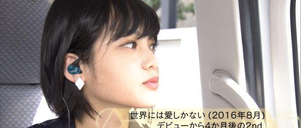 欅坂46平手友梨奈の使っているイヤホンがShure SE215と判明!