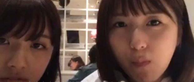 AKB48大島涼花、インスタ裏垢バレでジャニ鈴木舜映との繋がり発覚