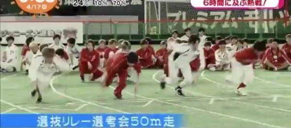 ジャニーズが運動会で東京ドームの芝を毟りまくってたらしい