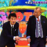 【エンタメ画像】中居正広、資産が7億円以上あることが判明!!!!!!!!!!!!!!!!!!