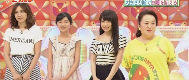 乃木坂46秋元真夏さん、物凄く短いスカートでテレビに出演してしまう
