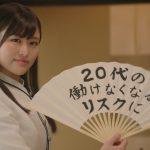 第一生命のCMに出演している将棋の子が乃木坂メンバーという事実