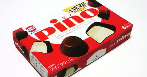 ワイ「ピノ食うか・・・」 EXILE「おっ!いいの持ってんじゃん(ゾロゾロ」