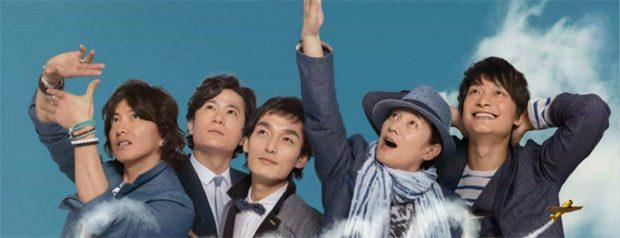 宇多田とSMAPが出るディナーショーが16000円wwwwwwwwwwwwwwwww