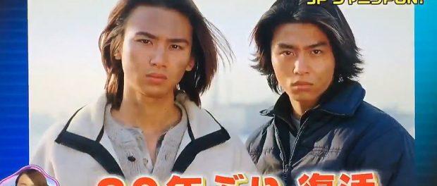 KinKiとか松潤とか相葉とか出てたドラマ「ぼくらの勇気 未満都市」続編制作決定wwwwww