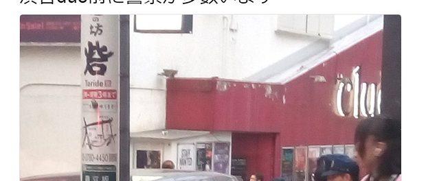 田中聖逮捕の瞬間、ハロヲタに撮影されていたwwww
