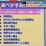 NHK うたのお兄さんの待遇が割りに合わなすぎる・・・