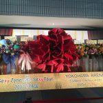Sexy Zoneのツアーファイナルで配られたバラがメルカリで転売されまくってる件 ジャニヲタ「感動台無し」
