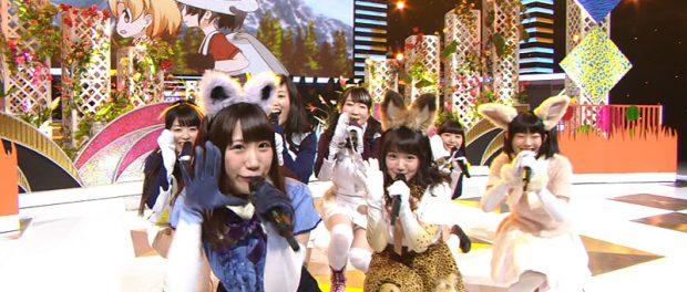 【朗報】欅坂46の中でけものフレンズが流行るwwww Mステで共演