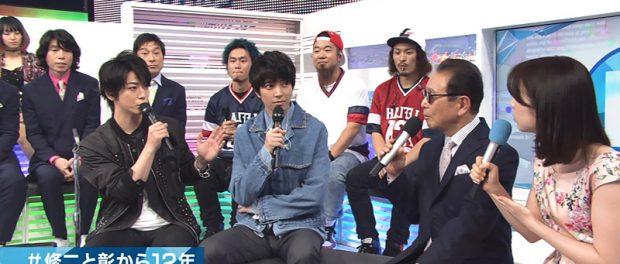 Mステに「亀と山P」が出演 くっそイケメンやし、生歌やん!!!(動画あり)