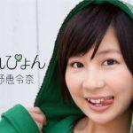 【エンタメ画像】【悲報】元AKB48・小野恵令奈が失踪か「連絡が取れない」
