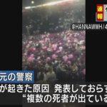 【速報】アリアナ・グランデのライブ中に爆破テロか 死傷者多数の模様(動画あり)