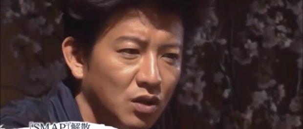 【悲報】SMAPを辞めたキムタク、一気に老ける