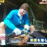 【エンタメ画像】【悲報】TOKIOさん、とんでもない格好で溶接をする