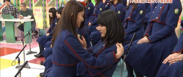 【朗報】欅坂46メンバー、収録中におっぱじめる