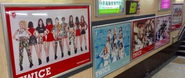 マスコミ「韓国アイドルTWICEは大人気!」→ サクラを集めていたwwwwwwww