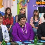 10代男女が「チャンネルを変えたくなる有名人」ランキング1位wwwwwwww