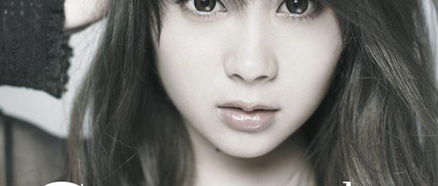 【悲報】塩ノ谷早耶香、芸能界引退