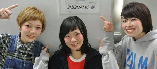 SHISHAMOとかいう実力だけで売れたガールズバンドwwwwwww