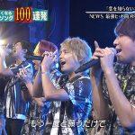 テレ東音楽祭2017 NEWS