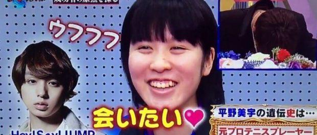 卓球の平野美宇(17)、ジャニーズ伊野尾慧との共演が決定しジャニヲタの間で炎上wwwwww