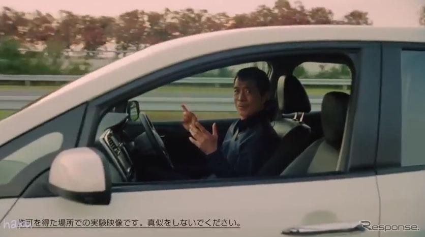 矢沢 日産 CM