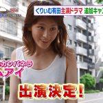 水曜日のカンパネラ・コムアイさんも女優に ドラマ「わにとかげぎす」出演
