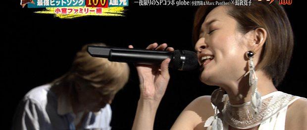 【テレ東音楽祭2017】globeと島袋寛子(SPEED hiro)のコラボに賛否両論(動画あり)