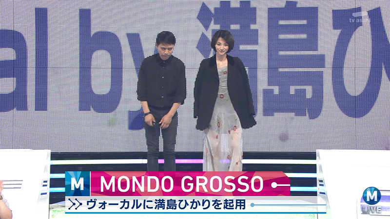 Mステ MONDO GROSSO 満島ひかり