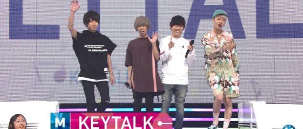 Mステ初出演のKEYTALKの感想wwww(動画あり)